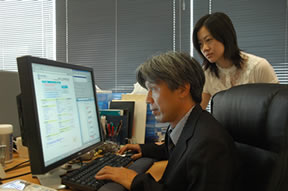 Japanese searchers